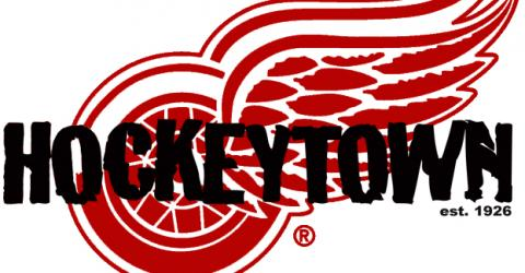 cropped-generic-hockeytown-logo2.jpg